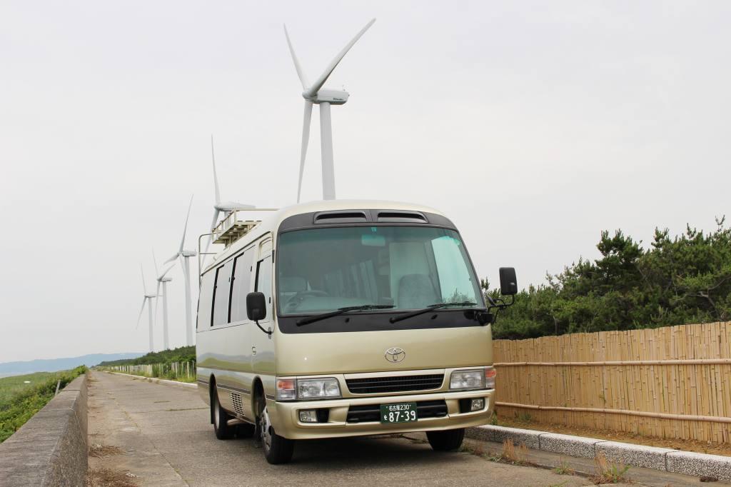 メイクバス(v-1) ※ビッグバンとしても利用可能