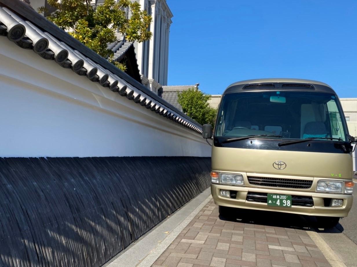メイクバス(ビックバン仕様可) v-1